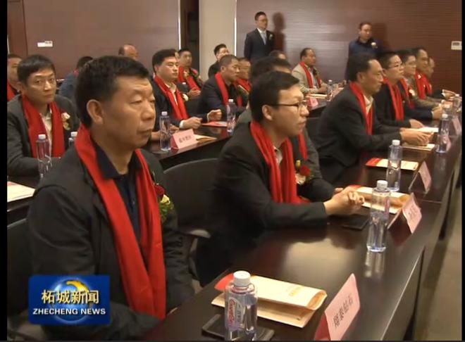 柘城县7家超硬材料企业在郑州集体挂牌.png